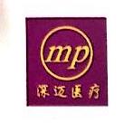 杭州深迈医疗设备有限公司 最新采购和商业信息