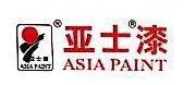 台州市刷新工贸有限公司 最新采购和商业信息
