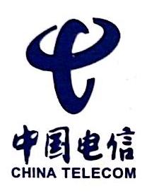 中国电信股份有限公司大余分公司 最新采购和商业信息