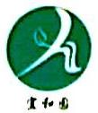 扬州和信食品有限公司 最新采购和商业信息