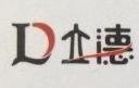 立德高科(北京)数码科技有限责任公司 最新采购和商业信息