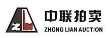 辽宁中联拍卖有限公司 最新采购和商业信息