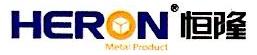宁波市镇海恒隆金属制品有限公司 最新采购和商业信息