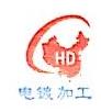沈阳市环东电镀厂 最新采购和商业信息