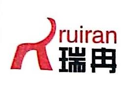 福建瑞冉贸易有限公司 最新采购和商业信息