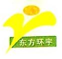 南昌开能实业有限公司 最新采购和商业信息