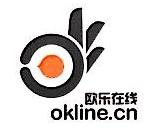 深圳市欧乐在线技术发展有限公司