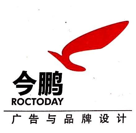 今鹏广告(北京)有限公司 最新采购和商业信息