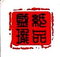 广州市盛珑纸品有限公司 最新采购和商业信息