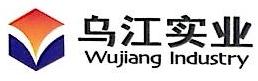 重庆武陵硅业有限公司 最新采购和商业信息