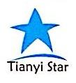 深圳市天一星光电有限公司 最新采购和商业信息