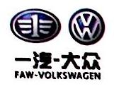 平湖市爱众汽车销售服务有限公司 最新采购和商业信息