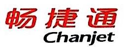 冠县九鼎企业管理咨询有限公司 最新采购和商业信息