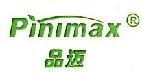 深圳市凯思达电子有限公司 最新采购和商业信息