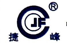 常州市捷峰铸造厂有限公司