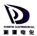 靖西湘潭电化科技有限公司