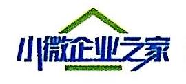 济南仁安投资咨询有限公司
