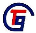 瑞安市泰格涡轮增压器有限公司 最新采购和商业信息