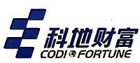 杭州科地资本集团有限公司