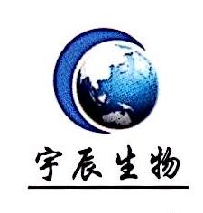 北京宇辰生物科技有限公司 最新采购和商业信息