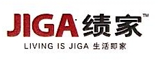 广州绩家电子商务有限公司 最新采购和商业信息