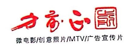广州市正前方文化传播有限公司 最新采购和商业信息