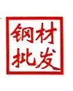 上海长景金属材料有限公司 最新采购和商业信息
