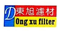深圳市东旭过滤器材有限公司 最新采购和商业信息