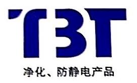 深圳市泰宝特科技有限公司 最新采购和商业信息