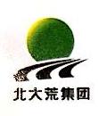 黑龙江北大荒斯达奇生物科技有限公司 最新采购和商业信息