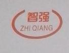 南京智强精密机械有限公司 最新采购和商业信息