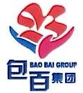 内蒙古包头百货大楼集团股份有限公司 最新采购和商业信息