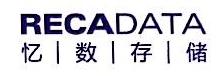 深圳忆数存储技术有限公司 最新采购和商业信息