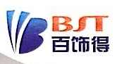 上海百饰得企业发展有限公司