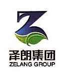 南京泽朗生物科技有限公司 最新采购和商业信息