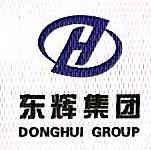 山西东辉集团房地产开发有限公司 最新采购和商业信息