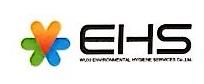 无锡市环境卫生服务股份有限公司 最新采购和商业信息