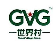 南京世界村汽车森林云商有限公司 最新采购和商业信息