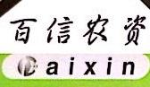 南宁百信农资有限公司 最新采购和商业信息