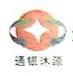 辽宁通银沐源网络金融服务股份有限公司 最新采购和商业信息