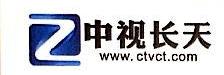 北京中视长天科技有限公司 最新采购和商业信息