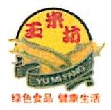 玉米坊(上海)企业管理有限公司