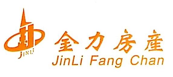 上海金力房地产开发有限公司 最新采购和商业信息