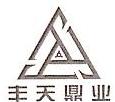 武汉丰天鼎业信息网络有限公司