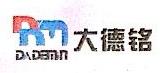 深圳市大德铭精密模型设计有限公司 最新采购和商业信息