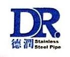 江阴市德润金属制品有限公司 最新采购和商业信息