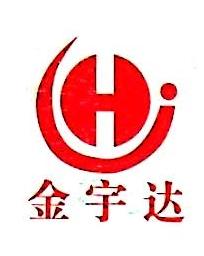 苏州金宇达信息技术有限公司 最新采购和商业信息