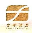 贵阳方源酒店有限公司 最新采购和商业信息