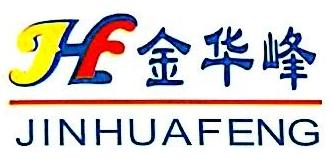 成都金华峰汽车维护技术有限公司 最新采购和商业信息