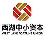 杭州市西湖区中小企业资本管理有限公司 最新采购和商业信息